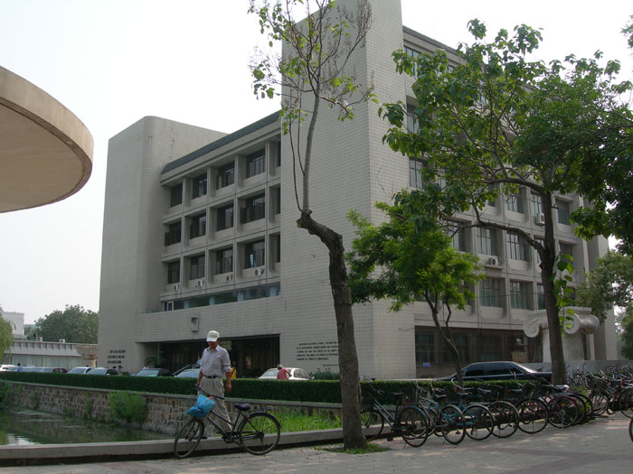 Great Tianjin University Architecture Building